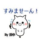 (40個入)田中の元気な敬語入り名前スタンプ(個別スタンプ:13)