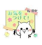 (40個入)田中の元気な敬語入り名前スタンプ(個別スタンプ:22)