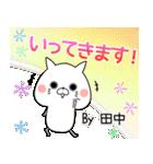 (40個入)田中の元気な敬語入り名前スタンプ(個別スタンプ:23)