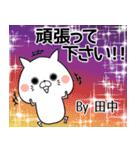 (40個入)田中の元気な敬語入り名前スタンプ(個別スタンプ:24)
