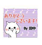 (40個入)田中の元気な敬語入り名前スタンプ(個別スタンプ:31)