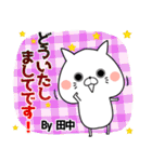 (40個入)田中の元気な敬語入り名前スタンプ(個別スタンプ:32)
