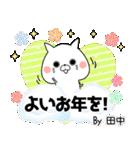 (40個入)田中の元気な敬語入り名前スタンプ(個別スタンプ:37)