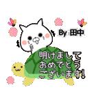 (40個入)田中の元気な敬語入り名前スタンプ(個別スタンプ:39)