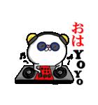 使いたくなるニャンコ★3話(個別スタンプ:01)