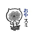 使いたくなるニャンコ★3話(個別スタンプ:02)