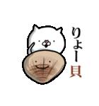 使いたくなるニャンコ★3話(個別スタンプ:03)
