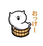 使いたくなるニャンコ★3話(個別スタンプ:04)