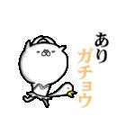 使いたくなるニャンコ★3話(個別スタンプ:05)