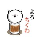 使いたくなるニャンコ★3話(個別スタンプ:06)