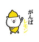 使いたくなるニャンコ★3話(個別スタンプ:07)