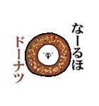 使いたくなるニャンコ★3話(個別スタンプ:08)