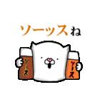 使いたくなるニャンコ★3話(個別スタンプ:09)