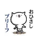使いたくなるニャンコ★3話(個別スタンプ:10)