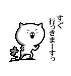 使いたくなるニャンコ★3話(個別スタンプ:11)