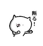 使いたくなるニャンコ★3話(個別スタンプ:12)