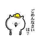 使いたくなるニャンコ★3話(個別スタンプ:13)