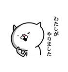 使いたくなるニャンコ★3話(個別スタンプ:15)