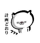 使いたくなるニャンコ★3話(個別スタンプ:16)