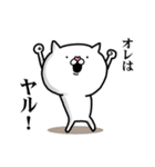使いたくなるニャンコ★3話(個別スタンプ:18)