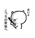 使いたくなるニャンコ★3話(個別スタンプ:19)