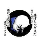 使いたくなるニャンコ★3話(個別スタンプ:21)