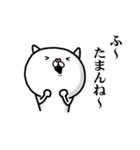 使いたくなるニャンコ★3話(個別スタンプ:23)