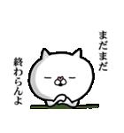 使いたくなるニャンコ★3話(個別スタンプ:26)