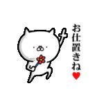 使いたくなるニャンコ★3話(個別スタンプ:27)