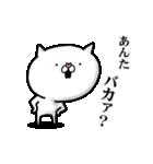 使いたくなるニャンコ★3話(個別スタンプ:28)