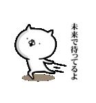 使いたくなるニャンコ★3話(個別スタンプ:30)