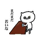 使いたくなるニャンコ★3話(個別スタンプ:31)