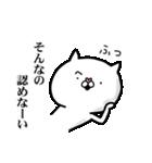 使いたくなるニャンコ★3話(個別スタンプ:32)