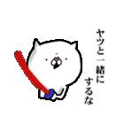 使いたくなるニャンコ★3話(個別スタンプ:33)