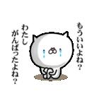 使いたくなるニャンコ★3話(個別スタンプ:34)