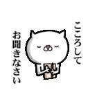 使いたくなるニャンコ★3話(個別スタンプ:37)