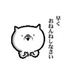 使いたくなるニャンコ★3話(個別スタンプ:38)