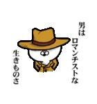使いたくなるニャンコ★3話(個別スタンプ:39)