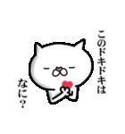 使いたくなるニャンコ★3話(個別スタンプ:40)
