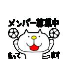 りるねこ サッカー(個別スタンプ:2)