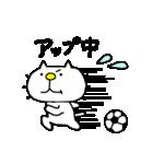 りるねこ サッカー(個別スタンプ:5)