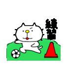りるねこ サッカー(個別スタンプ:6)