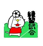 りるねこ サッカー(個別スタンプ:7)