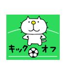 りるねこ サッカー(個別スタンプ:9)