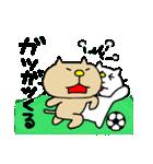 りるねこ サッカー(個別スタンプ:11)
