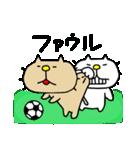 りるねこ サッカー(個別スタンプ:12)