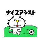 りるねこ サッカー(個別スタンプ:14)