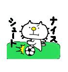 りるねこ サッカー(個別スタンプ:15)
