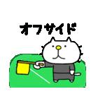 りるねこ サッカー(個別スタンプ:22)