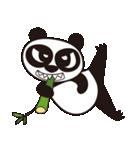 Angry Face Panda(個別スタンプ:02)
